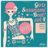 Girls Sazanami Beat! vol.4