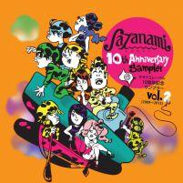 Sazanami Label 10th Anniversary Sampler vol.2(2009-2013)