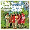 Spirit Of The Pen Friend Club – Remixed & Remastered Edition