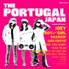THE PORTUGAL JAPAN [LP]