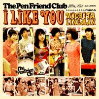 I Like You [7inch vinyl]
