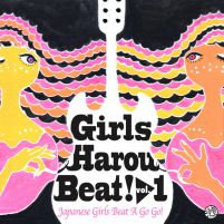 Girls Harou Beat! vol.1