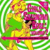Girls Sazanami Beat! vol.2